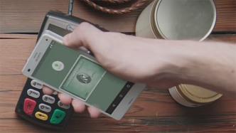 """Freihändiges Bezahlen: Google beendet Test für """"Hands Free Payment"""""""