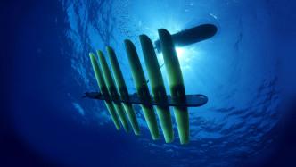 Roboter-Boot soll in Japan vor Tsunamis warnen