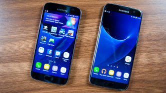 Samsung Galaxy S8: Zwei Varianten, Iris-Scanner und Einstiegspreis bei 849 Euro