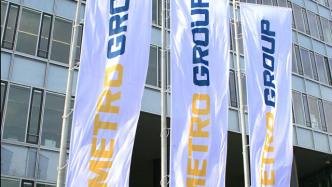 Grünes Licht der Aktionäre: Media-Markt und Saturn werden von Metro abgespalten
