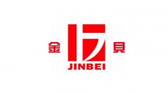 Jinbei Studioblitzgeräte mit gravierenden Sicherheitsproblemen