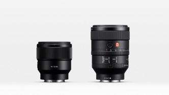 Tele-Objektiv für E-Mount: Sony FE 100 mm F2,8i GM angekündigt
