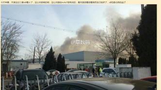 Brand in Akkufabrik von Samsung SDI
