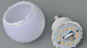 IKEA-Trådfri-Lamp