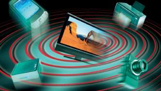 Qualcomm kündigt Chips für die nächste WLAN-Generation an