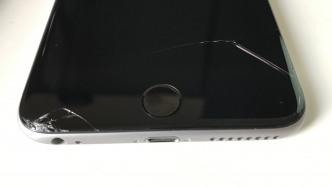 iPhone mit defektem Display