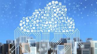 Bosch und IBM kooperieren bei IoT und Industrie 4.0