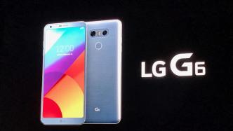 LG G6: doppeltes Display, doppelte Kamera