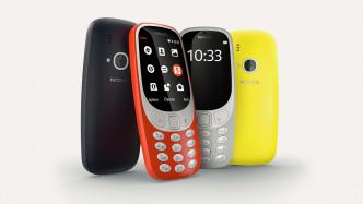 Nokia 3310: Zurück von den Toten