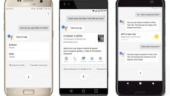 Googles liefert seinen Assistenten für die Allgemeinheit aus