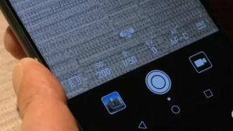 Huawei P10: Highend-Smartphone mit drei Kameras ausprobiert