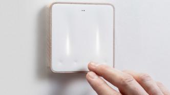 Moodnode: Smartes Lichtsystem setzt am Schalter an