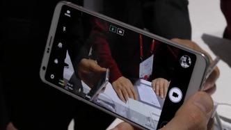 LG G6: FullVision-Display und Doppelkamera im Hands-on-Video