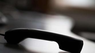 EuGH: 0180-Anrufe dürfen für Kunden keine Zusatzkosten verursachen