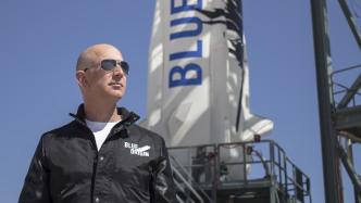 Blue Origin: Amazon-Gründer will bald zum Mond liefern