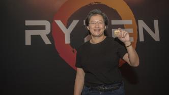 AMD äußert sich zur Gaming-Performance: Es liegt an der Software
