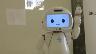 HRI 2017: Die Körpersprache der Roboter