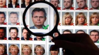 Datenschutzrisiken von Biometrie in der Online-Authentifizierung beherrschbar machen