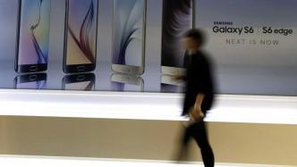 Samsung-Werbetafel