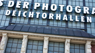 Gute Aussichten für junge Fotografen in Hamburg