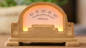 Hintergrundbeleuchtete Temperaturanzeige