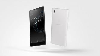 Xperia L1: Sony stellt Einsteiger-Smartphone mit 5,5-Zoll-Display vor