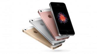 iOS: Apple beerdigt das 16-GByte-Zeitalter