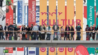 Leipziger Buchmesse: Buchbranche setzt auf intelligente Techniken