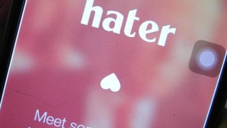 Dating-App «Hater»