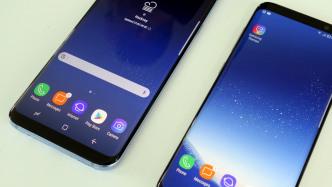Samsung Galaxy S8 und S8+