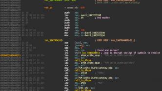 Ebury-Rootkit: Russischer Hacker bekennt sich schuldig