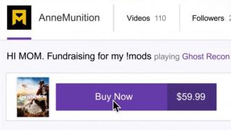 Spiele-Verkauf via Twitch soll noch diese Woche starten