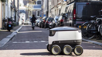 Pizzalieferung per Roboter