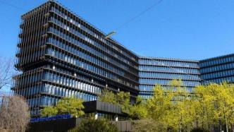Bundesrat befürwortet das geplante EU-Einheitspatent