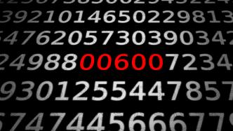 Zahlen, bitte!  00600