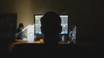 Von Hackern benutzt: US-Entwickler von Fernwartungstool vor Gericht