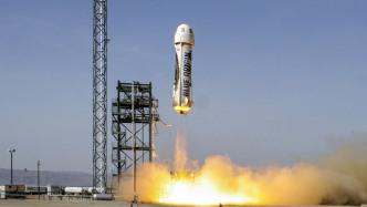Blue Origin: Jeff Bezos will Raketenpläne durch Verkauf von Amazon-Aktien finanzieren