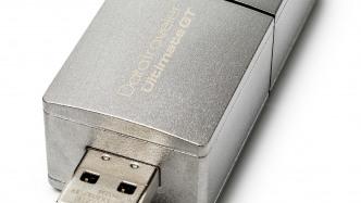Verbraucherschützer warnen vor gefälschten USB-Sticks