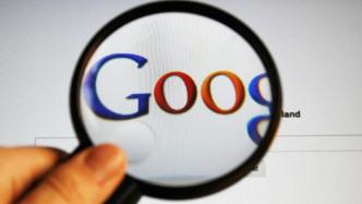 Angeblich ungleiche Bezahlung bei Google