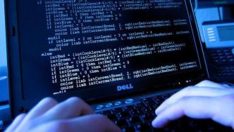 NSA hackt sich in Banken ein