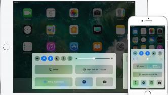 Fehler in Kontrollzentrum kann iPhone einfrieren lassen
