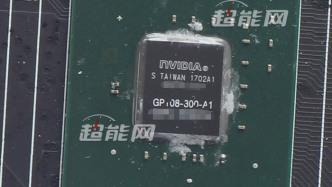 Gerüchte um GeForce GT 1030: HEVC-Einsteigerkarte mit 30 Watt TDP