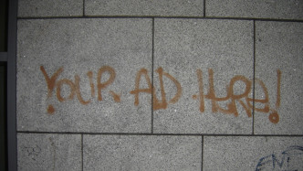 "Graffiti ""Your Ad Here!"""