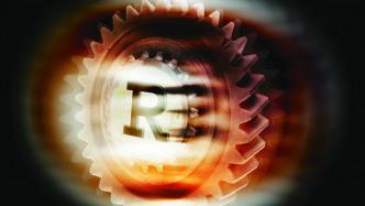 Programmiersprachen: Rust 1.17 bringt syntaktischen Feinschliff