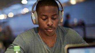 Bose Connect: Datenübermittlung lässt sich jetzt abschalten