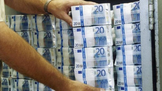 Security-Fail: Geldautomaten-Schutzsoftware kapert Geldautomaten