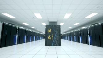 EU will bei Exascale-Computing aufholen