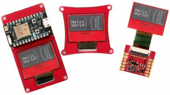 Drei Mikrocontroller mit roten Paperinos