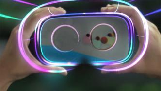 Analyse zur autonomen VR-Brille: So klappt das nicht mit VR, Google!