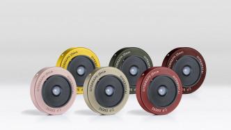 Kickstarter: C.P. Goerz Citograph 8/35 mm-Fixfokus-Lochblenden-Wechselobjektiv